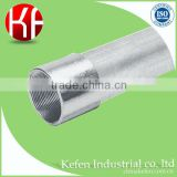 BS31 standard Class 3 pre-galvanized electrical conduit pipe/ 2 inch diameter steel cable conduit tube