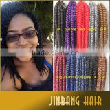 2016 24 inch 120g best price synthetic hair extension 2x havana mambo twist crochet braiding hair