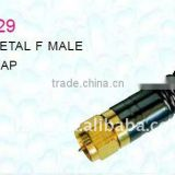 Gold Metal F connector with Black Cap