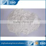 New style calcined kaolin for ceramic , hydrous calcined kaolin for ceramic , refractory industry used kaolin