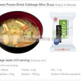 Japanese Instant Soup Freeze Dried Miso Cabbage Soup