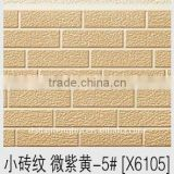 Brick exterior siding/light weight structural insulated panel facade wall cladding/unipan
