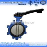 manufacture cast steel metal seat butterfly valve