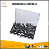 34pc Tap and Die Set Drill Bits Screw Tap Ratchet Die Set Wrench Spanner