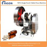 TDP6 Camphor Tablet Press Making Machine with 1 set Free Round Die