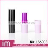 cosmetic tube /Lipstick Tube/ cosmetic Packing