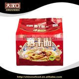 Sesame paste instant noodle seasoning