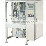 2014 Automatic Gusseted Bag Packing Machine for Sweets and Candy SW-P420