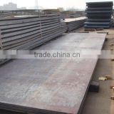 0.7mm 11.5mm china low price manufacturer hot rolled ASTM A588 a569 Corten carbon Steel Plate