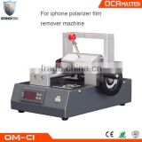 OCAmaster LCD Screen Repair Machine Polarizer Film Remover OM-C1 For iPhone Polarizer Removing