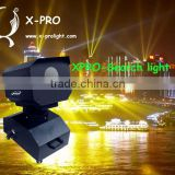 Outdoor sky beam light 2kw-5kw sky rose search light
