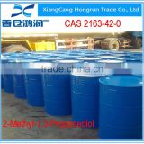 2-Methyl-1 3-Propanediol price MPD for ubricant