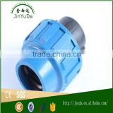 drip irrigation pipe fitting for garden greenhouse irrigation