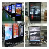 42 Inch lcd indoor advertising screens 1080p screen smart tv media screen supermarket floor display