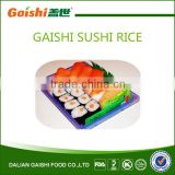 2015 gaishi bulk white round grain rice 5 broken for sushi bar