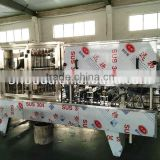 Beverage Application PET cup milk tea cup Packaging Equipment