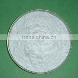High Quality 99% L-carnosine powder bulk