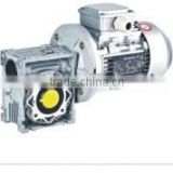 Industrial Machines SLR Speed Reducer
