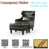 cheap PU coffee shop sofa chair luxury antique beauty shop foot spa massage furniture wing chair with stool