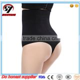 Amazon porpular New Women Underpants High Waist Trainer Butt Lifter Briefs Thongs Body Shaper