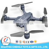 2.4G 4ch rc flying saucer rc drones wifi for kids
