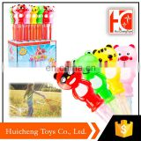 new best price kids outdoor toys 38cm cartoon animal sword bubble maker for wholesale