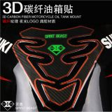 Spirit Beast motorcycle modified carbon fiber fish bone oil tank sticker for GW250 BL101