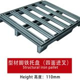 Structural Light Steel Pallet  Free Fumigation Recyclable Galvanized Customized  Warehouse Storage High Loading Pallet