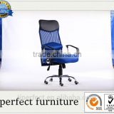 Comfortable office chair mesh desigher executive office chair