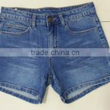 Women's Perfectly Shaping Stretchy Denim Bermuda Short