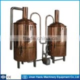 Beer brewing equipment & High quality brewer fermenter