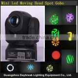 Smart Mini Led moving head spot light led gobo moving head Good Disco Led gobo light DJ Spot AC100-240V