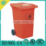 120L Garbage Can with Wheels/Outdoor Recycling Garbage Bin