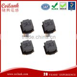 4R7 electric switch price power inductor