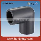 Factory/Low price 90 degree elbow- ASTM Schedule 80 PVC Pipe fittings