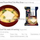 Japan AMANO FOODS Freeze-Dried Miso Soup (Tofu Taste,tofu soap)