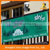 2016 digital print/custom pvc banner printing outdoor advertising banner suppliers                                                                         Quality Choice