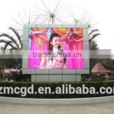 P10 Advertising Message/text/letter Led Panel!!!!outdoor Dip P10 Full Color Led Display Module
