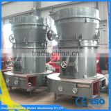 Gypsum powder Production Line From China raymond mill Manufacturer