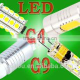 2014 hot sales G9 led/led G9/LED G9 light/G9 light/LED G9 lamp/G9 lamp/LED G9 bulb/G9 bulb/G9 LED LIGHT/G9 LED lamp/G9 led bulb