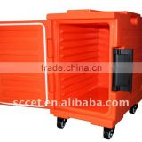 Insulated food container (widely use ,5 layers), food pan carrier