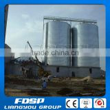 Fcatory Directly Supply Wheat Storage Silo for sale