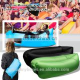 2016 Waterproof Nylon fabric Fast Inflatable Hangout Lounger Air Sleep Beach Sleeping Bag                                                                         Quality Choice