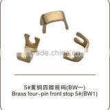 Brass four-jaw bottom stopper No.5 BW1 zipper garment accessories