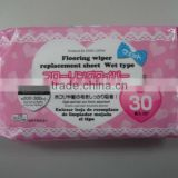 Soft toucing top quality wet wipe for floor