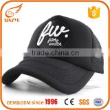 promotional items china dry fit running hats and caps plain black trucker cap