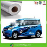 3d vinyl sticker for floor self adhesive pvc outdoor indoor inkjet media printing solvent dye pigment printer materials