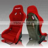 High-resilience Foam New Model Car Seat Carbon&Kevlar Racing Car Seats/Bucket Seat MH