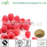 ISO9000 Halal Raspberry extract anthocyanin Delay aging nutrition