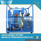 High Effective Vacuum Oil Purifier With Low Price